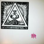 FRKSE – Guilt Surveillance LP