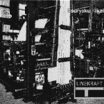 Linekraft – Bouryoku Kikai CD