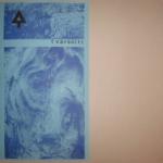 Ochu – Tvärsnitt  LP