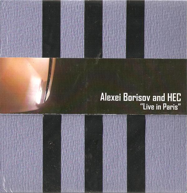 http://existest.org/ee_v3/wp-content/uploads/2011/04/alexei_borisov_and_hec.jpg