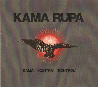 kama_rupa_kama_kontra_kontrol