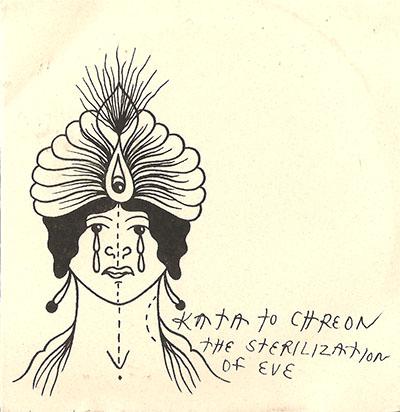 kata_to_chreon_the_sterilization_of_eve